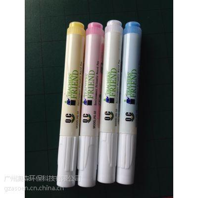 供应环保水性粉笔,环保无尘课堂,液体粉笔,办公文教