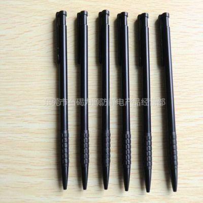 供应厂家直销防静电圆珠笔|防静电文具|防静电办公用品。