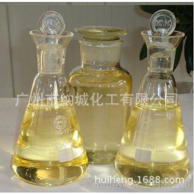 pvc环氧大豆油 ESO 阻燃无毒环保增塑剂
