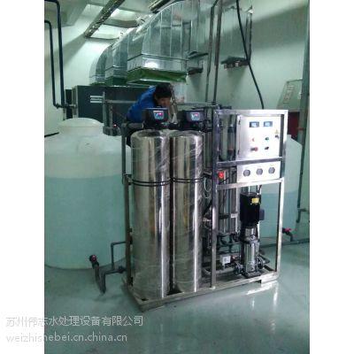 护肤品生产配置用水设备,伟志美容品纯净水设备,不锈钢纯化水设备订做