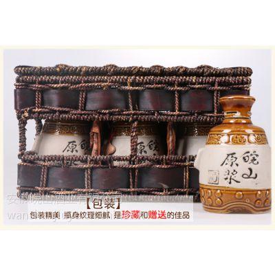 皖山 国产白酒特价包邮礼盒青花瓷52度500ml*6浓香型白酒