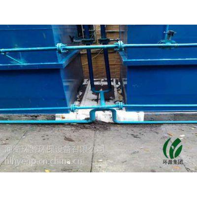 乡镇生活废水处理设备,一体化污水处理设备