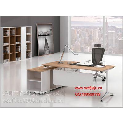 供应深圳华腾办公家具厂时尚板式办公桌 钢架经理办公台