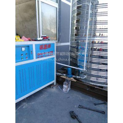 供应郑州响咚咚工厂学校低碳环保热水炉-洗浴环保节能热水机组