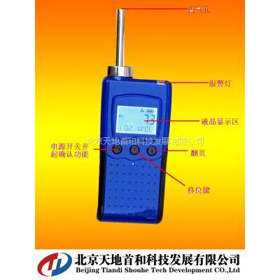 便携式甲苯分析仪MIC-800-C7H8|泵吸式甲苯气体报警仪|天地首和气体检测仪报价