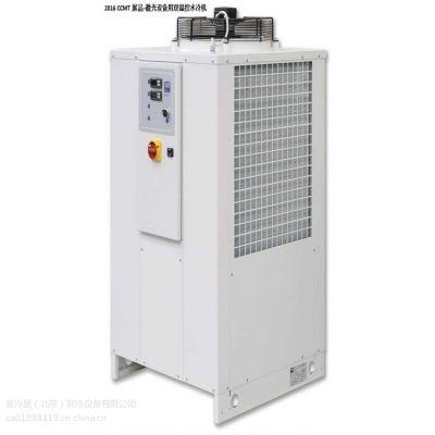 机床主轴切削液用水冷机高性价比-光纤激光器用双温控水冷机全球服务
