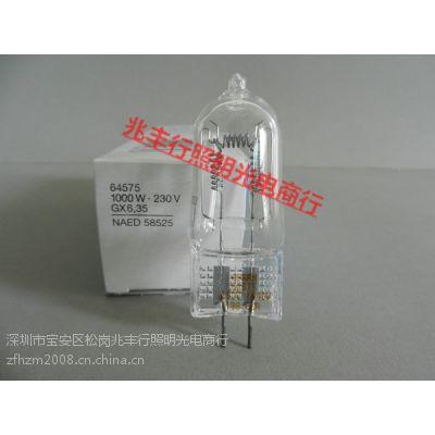 供应欧司朗OSRAM米仔泡64540 240V650W专业摄影灯泡