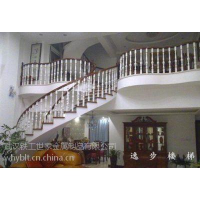 逸步楼梯(图)|室内旋转楼梯装修|武汉室内旋转楼梯