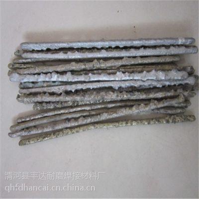 上海电力 R307耐热钢焊条 E5515-B2耐热钢焊条