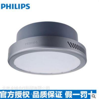 工矿灯,北京金城合作(图),110w工矿灯