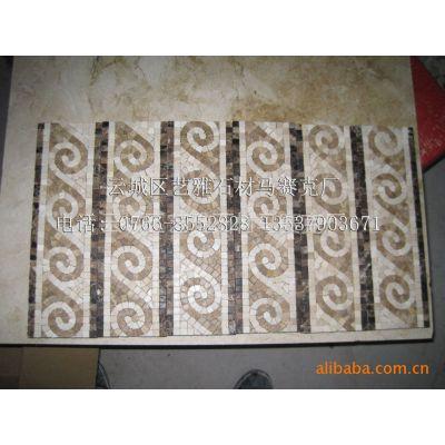 供应厂家直销各种类型马赛克 价格合理 质量保证