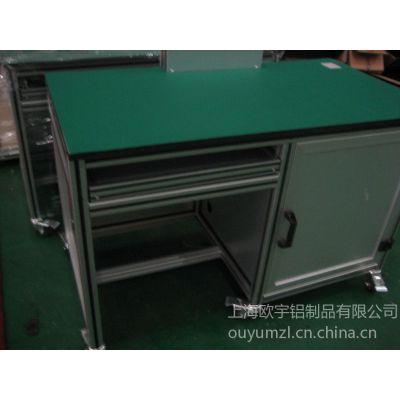 供应生产工业铝合金型材,用于制作工作台,流水线,自动化设备框架,隔断,护栏及测试台等等