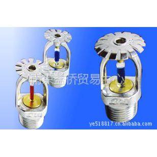供应玻璃球洒水喷头,下垂式,直立式,边墙式,隐蔽式,高速水雾式