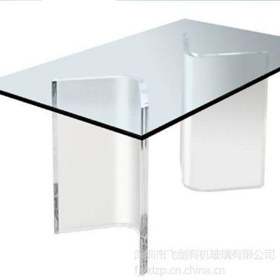 供应供应亚克力透明桌子 办公桌 餐桌 茶几 有机玻璃制品定做