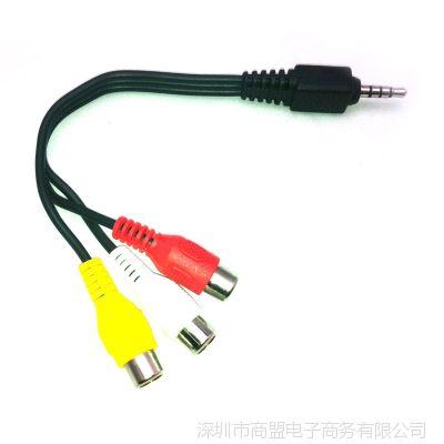 供应深圳电脑线材批发 3.5/3RCA母 15CM 3.5转3莲花头母 音频线