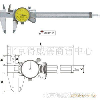 广陆-闭式带表卡尺171-132A1/171-134A1