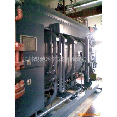 供应提供双良.开利.荏原.三洋溴化锂空调维修、保养服务