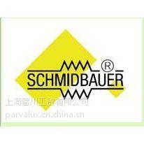 特销Schmidbauer变压器
