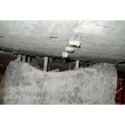 建材 建筑,建材 特种建材 混凝土狗洞,混凝土狗洞怎么处理   上一个