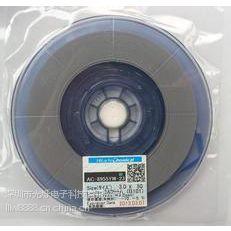 回收ACF胶收购ACF胶回收AC-805A