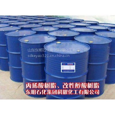 供应上海热塑性丙烯酸树脂MA-224