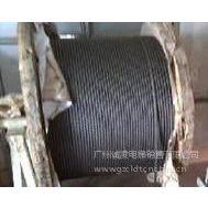 供应日立电梯钢丝绳大量批发优惠