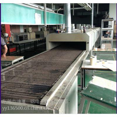 优质促销高温隧道炉烤线烘干流水线喷油拉电热设备UV五金烤漆线