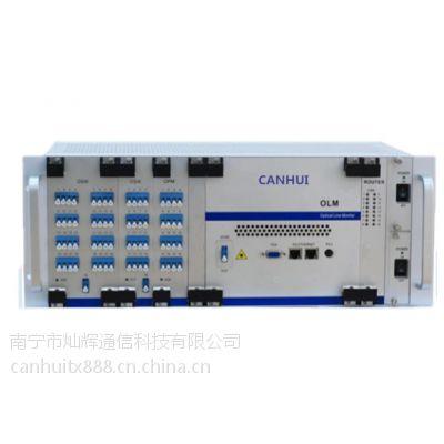 光纤通信电子设备厂家供应OLM光缆监测系统