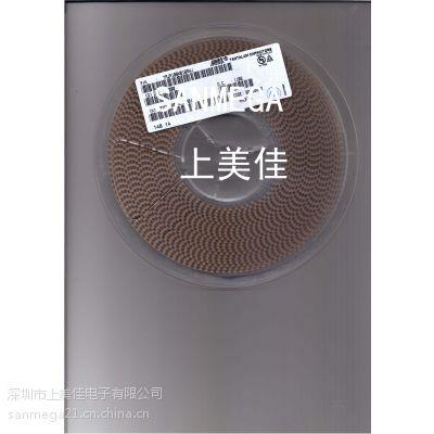 深圳代理AVX钽电容TAJC107M016RNJ 深圳上美佳电子2018新价格