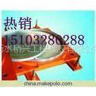 供应热销★广西★QZ系列球型支座 桥梁球型橡胶支座固定装置/规格/厂家/直销/包邮