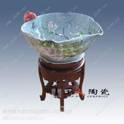 供应景德镇陶瓷工艺品客厅鱼缸图片 千火陶瓷