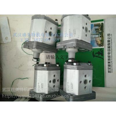 PGH5-3X/080RE11VU2特惠力士乐齿轮泵