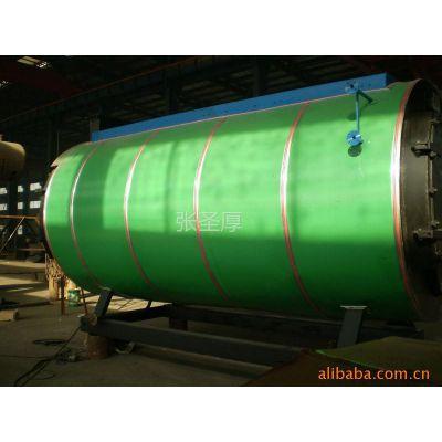供应节能,环保型:混合燃料蒸汽锅炉,热水锅炉(图集)