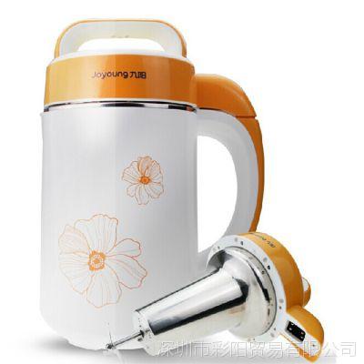 Joyoung九阳 DJ12B-A01SG豆浆机 九阳全钢豆浆机 无网系列 正品