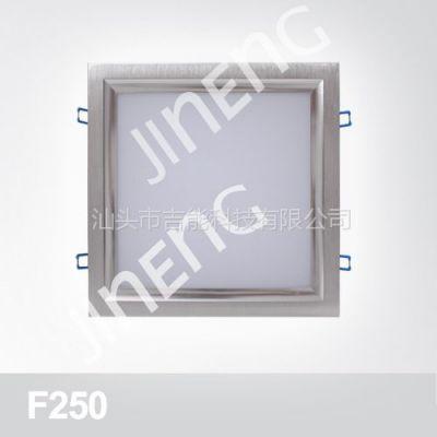 供应【吉能科技】LED13W镶入式厨卫灯—F250