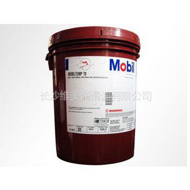 供应美孚 SHC522合成液压油