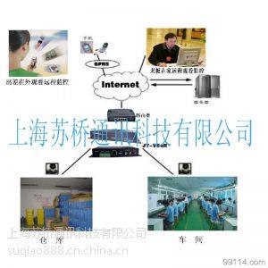 供应上海宝山区远程网络监控摄像头安装