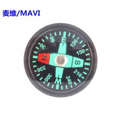 供应25mm出口指南针,25mm箱包指南针,25mm注油塑料指南针,25mm户外指南针