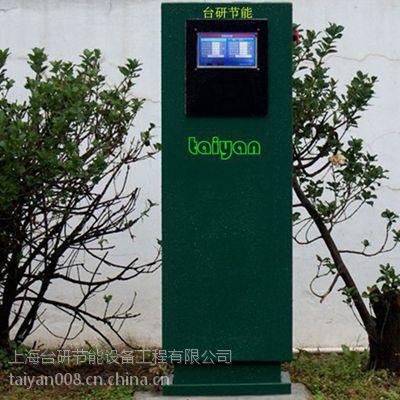台研节能新能源汽车充电桩 智能充电桩 计时收费 直流 物业