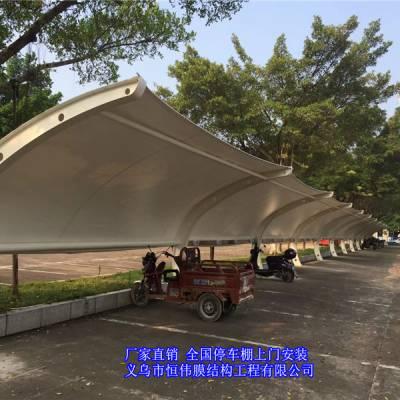青州汽车站钢结构停车棚图纸、烟台工厂膜布汽车停车棚效果图