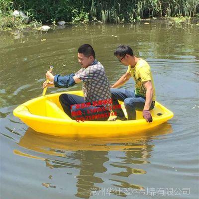孙吴县pe塑料小渔船 2米塑料观光塑料船哪家价格优惠