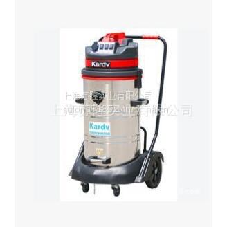 厂家直销凯德威GS-3078B吸尘器、凯德威吸尘器总代