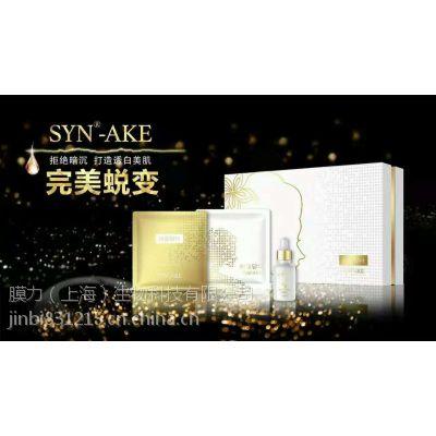 上海化妆品工厂OEM厂家,上海膜力是上海的一家专业代工企业。