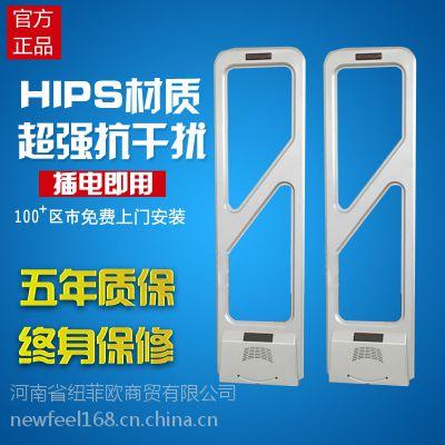 供应 NEWFEEL NF-99 河南郑州声磁防盗门禁系统 服装店防盗器