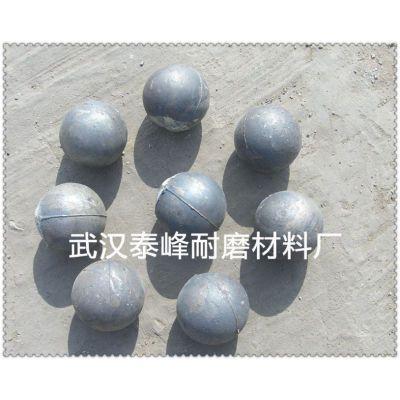 供应耐磨钢球,钢锻,铸造钢球,钢球,武汉钢球,钢球批发价