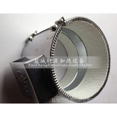 供应陶瓷加热圈 电热圈 发热圈 轩源厂家专业制造