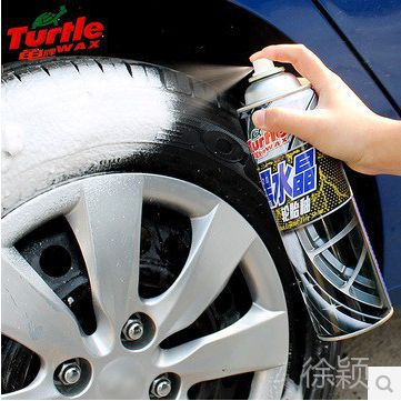 正品美国龟牌黑水晶轮胎釉汽车轮胎蜡轮胎光亮剂上光保护剂G-153