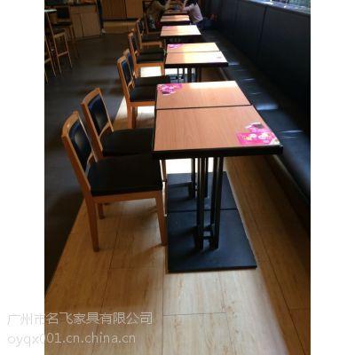 麦德嘉供应TPD-09满记餐桌椅 甜品店沙发组合实木桌椅价格
