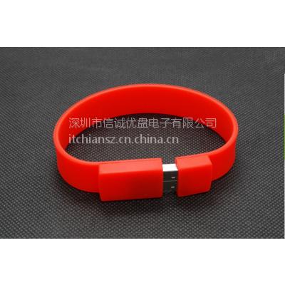 厂家定制运动手腕u盘 手腕带USB 创意个性u盘定制 礼品u盘定制 足量u盘定做