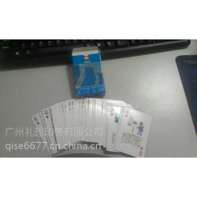 广州扑克牌印刷,定制广告扑克牌,便宜扑克牌